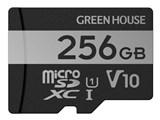 GH-SDM-VA256G [256GB]