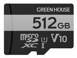 GH-SDM-VA512G [512GB] 製品画像
