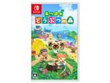 あつまれ どうぶつの森 [Nintendo Switch] 製品画像