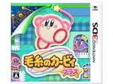 毛糸のカービィ プラス [3DS] 製品画像
