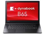 dynabook B65 B65/H PB65HEA1125AD11 製品画像