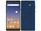 Galaxy Note9 SC-01L docomo [オーシャン ブルー] 製品画像