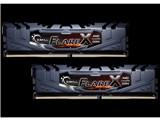 F4-3200C16D-16GFX [DDR4 PC4-25600 8GB 2枚組] 製品画像