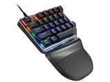 片手用ゲーミングキーボード AS-K27