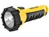 LEDプロテクションライト LHP-P10C7