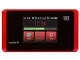 Speed Wi-Fi NEXT WX05 [ソニックレッド] 製品画像