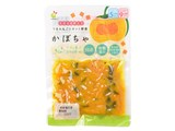 そのまま使える うまみ丸ごとカット野菜 国産かぼちゃ 50g アカチャンホンポ限定モデル