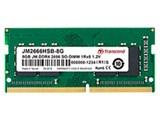 JetRam JM2666HSB-8G [SODIMM DDR4 PC4-21300 8GB] 製品画像