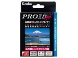 40.5S PRO1D plus WIDEBAND サーキュラーPL(W) 製品画像