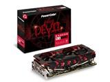 PowerColor Red Devil Radeon RX 590 8GB GDDR5 AXRX 590 8GBD5-3DH/OC [PCIExp 8GB]