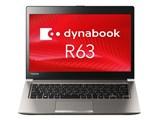 dynabook R63 R63/J PR63JCA4447AD21 製品画像