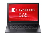 dynabook B65 B65/H PB65HEB41R7PD11 製品画像