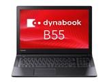dynabook B55 B55/H PB55HFB41RAPD11 製品画像