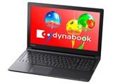 dynabook AZ35/GBSD PAZ35GB-SNH 15.6型フルHD Core i5 8250U 512GB_SSD Officeなし 製品画像