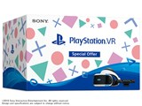 PlayStation VR Special Offer CUHJ-16007 製品画像