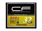 GH-CF32GZ [32GB]