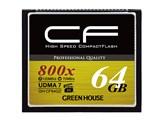 GH-CF64GZ [64GB]