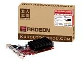 RD-R5-230-E2GB/HS [PCIExp 2GB]