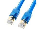 KB-T8-005BL [0.5m ブルー] 製品画像
