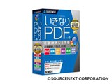 いきなりPDF Ver.6 COMPLETE 製品画像