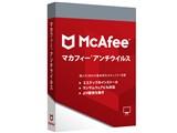 マカフィー アンチウイルス 2019 1年1台 ダウンロード版
