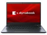 dynabook G7 P1G7JPBL