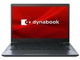 dynabook G5 P1G5JPBL