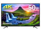 SUNRIZE tv50-4k [50インチ] 製品画像