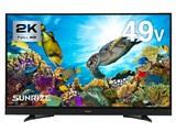 SUNRIZE tv49 [49インチ] 製品画像