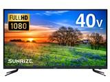 SUNRIZE tv40 [40インチ] 製品画像