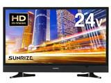 SUNRIZE tv24 [24インチ] 製品画像