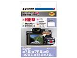 DGFS-SA7M3 製品画像