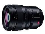 LUMIX S PRO 50mm F1.4 S-X50