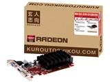 RD-R5-230-E1GB/HS [PCIExp 1GB]