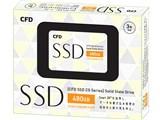 CSSD-S6B480CG3VX 製品画像