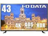 EX-LD4K432DB [43インチ ブラック] 製品画像