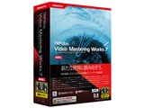TMPGEnc Video Mastering Works 7 製品画像