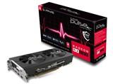 SAPPHIRE PULSE RADEON RX 580 8G GDDR5 OC V2 [PCIExp 8GB] 製品画像