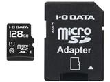 MSDU1-128GR [128GB]