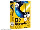 B's Recorder GOLD16 製品画像