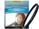 DHG ポートレート ソフト 77mm 製品画像