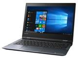 dynabook VZ62/JL 価格.com限定 PVZ62JL-NEA-K タッチパネル付12.5型フルHD Core i5 8250U 256GB_SSD Officeあり 製品画像
