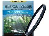 DHG ソフトファンタジー N 37mm 製品画像