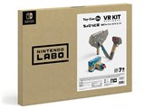Nintendo Labo Toy-Con 04:VR Kit ちょびっと版追加Toy-Con カメラ&ゾウ HAC-A-LP04B 製品画像