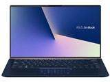 ZenBook 13 UX333FA UX333FA-8145RBS [ロイヤルブルー]