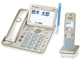 RU・RU・RU VE-GD77DL-N [シャンパンゴールド] 製品画像