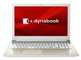 dynabook T6 P1T6KPEG 製品画像