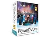 PowerDVD 19 Standard 通常版 製品画像
