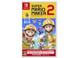 スーパーマリオメーカー 2 はじめてのオンラインセット [Nintendo Switch] 製品画像