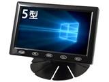 LCD5HVR-IPS [5インチ] 製品画像